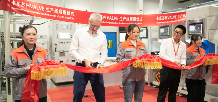 Valve production commences in China